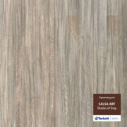 Shades of grey(Серый) Браш арт-240