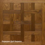 Дуб Берилл арт-2367