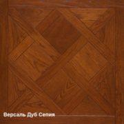 Дуб Сепия арт-2349
