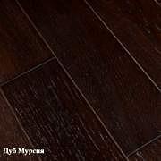Дуб Мурсия арт-2063