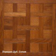 Дуб Сепия арт-2369