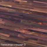 Палисандр Стандарт D 420 х 70 х 15 арт-2652
