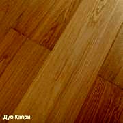 Дуб Капри арт-2052