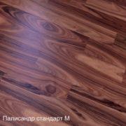 Палисандр Стандарт M 420 х 70 х 15 арт-2648